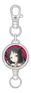 Unbreakable Machine-Doll Yaya Metal Reel Keychain