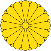 Japan Coat of Arms