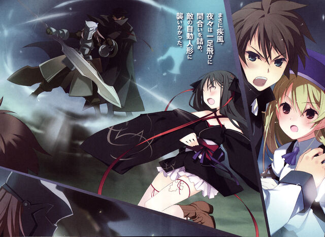 File:Unbreakable Machine-Doll Light Novel Volume 01 Pages 004-005.jpg