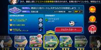 Mission 95