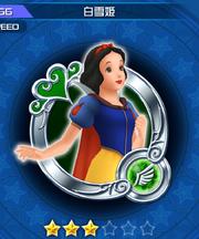 366 Snow White