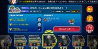 Mission 6
