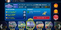 Mission 63