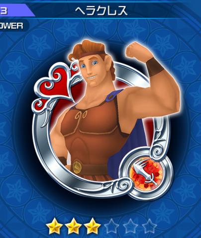 File:63 Hercules.png
