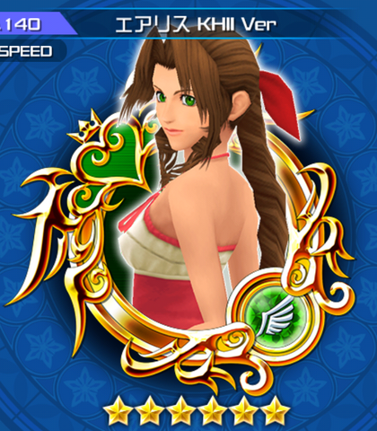 File:140 Aerith KHII.png