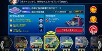 Mission 56
