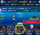 Mission 211