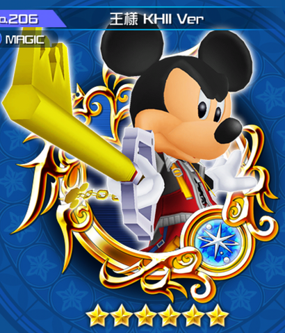 File:206 Mickey.png