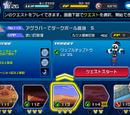 Mission 113