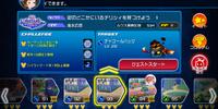 Mission 93