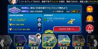 Mission 46