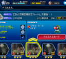 Mission 9