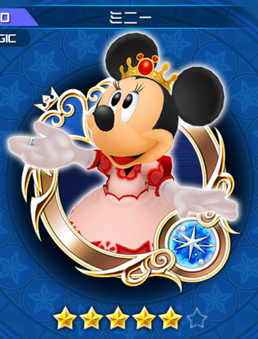 File:290 Minnie.png