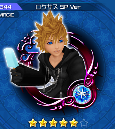 File:344 Roxas.png