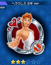 27 Hercules
