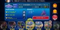 Mission 92