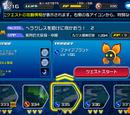 Mission 335
