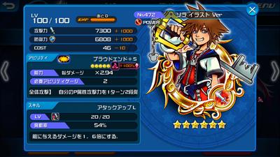 472 Sora MAX