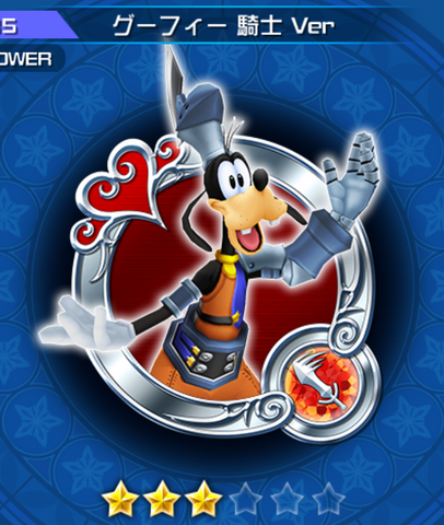 File:35 Goofy Knight.png