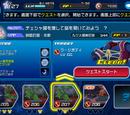 Mission 207