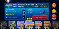 Mission 68