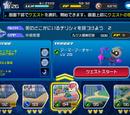 Mission 94