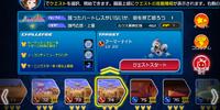Mission 74