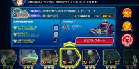 Mission 49