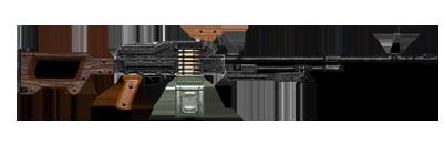 File:Pak-80.png