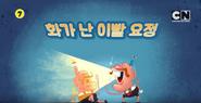 Tooth Korean Card