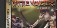 Game:BattleMonsters