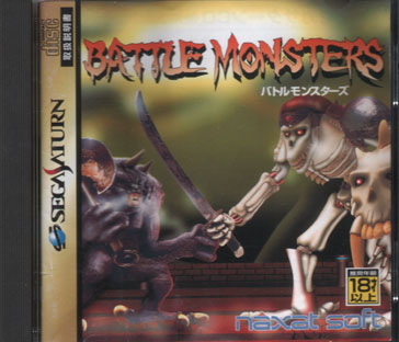 Battlemonster-f