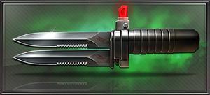 Item ballistic knife