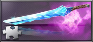 Item ice sword