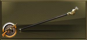 Item engraved cane