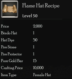 File:Flame Hat Rec.png
