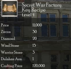 File:Secret War Factory Key Rec.png