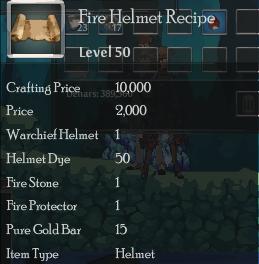 File:Fire Helmet Rec.png