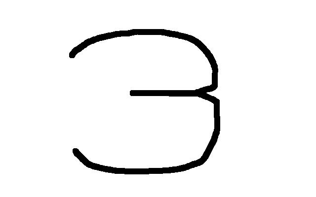 File:Big E script reversed.png