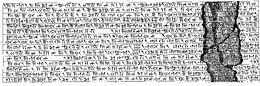 File:Old Persian Cuneiform.jpg