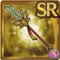 Gear-General's Serpent Lance Icon