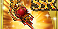 Staff of Fortune (Gear)