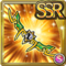 Gear-Enchantment Bow Icon