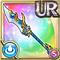 Gear-Azure Dragon Lance Icon