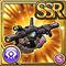 Gear-Dark Steel Rifle Icon