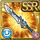 Gear-Azure Blade Icon