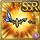 Gear-Star Headdress Icon