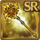 Gear-Sun Staff Icon