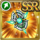 Gear-Tempest Sphere Icon