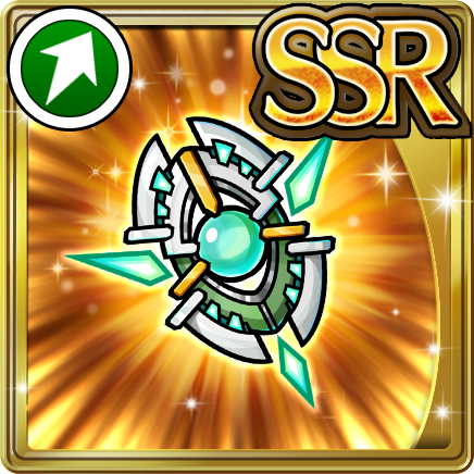 File:Gear-Tempest Sphere Icon.png